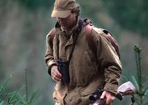 Активная охота