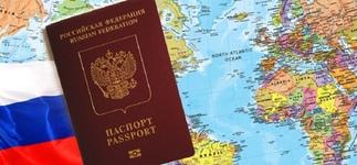 Без виз: куда поехать россиянам без визы