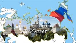 Это нужно видеть: самые интересные места России.