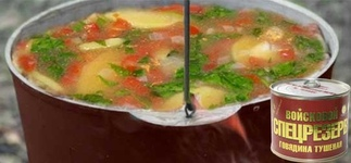 Суп с тушенкой и кореньями